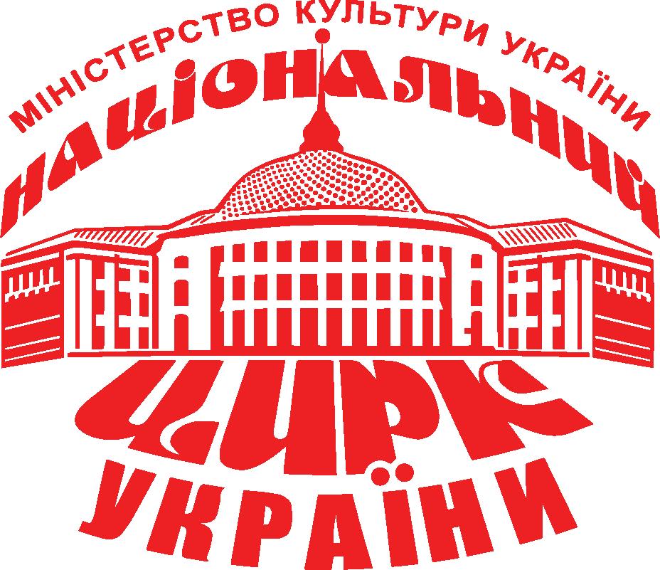 Національний Цирк України