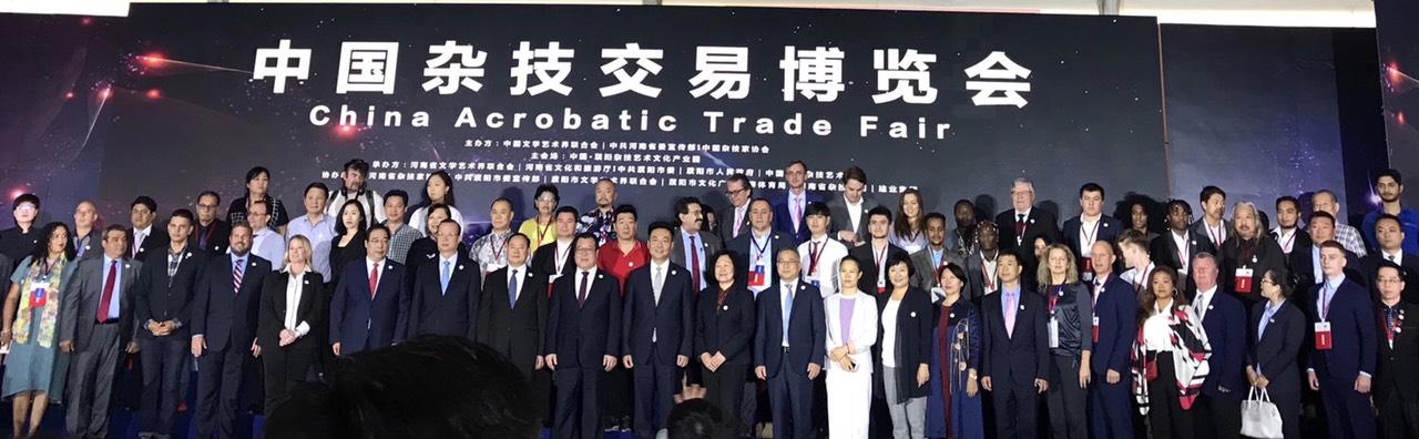 IV Китайський Фестиваль Акробатичного мистецтва
